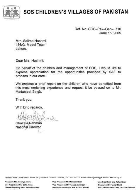 appreciation letter for program south asia foundation saf vocational