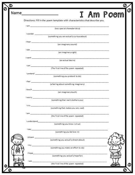 Who Am I Poem Template ea ee fill in the blank 1st grade new calendar template site