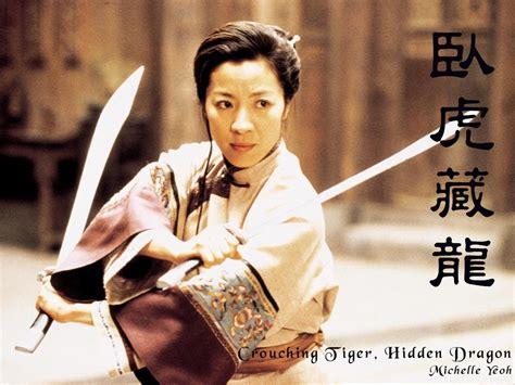 couching tiger hidden dragon crouching tiger hidden dragon images crouching tiger