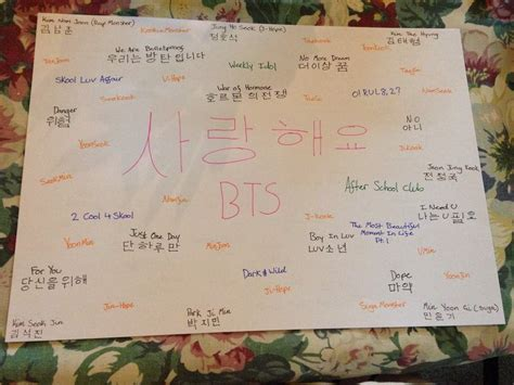 bts hangul name bts hangul members songs albums ships k pop amino