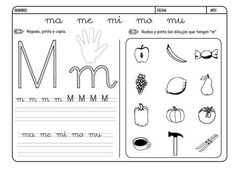 de la letra a actividades para imprimir ejercicios con la letra m para imprimir imagui