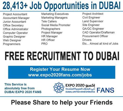 design engineer job vacancy in dubai expo 2020 jobs 2014 vacancies in dubai uae lahorimela