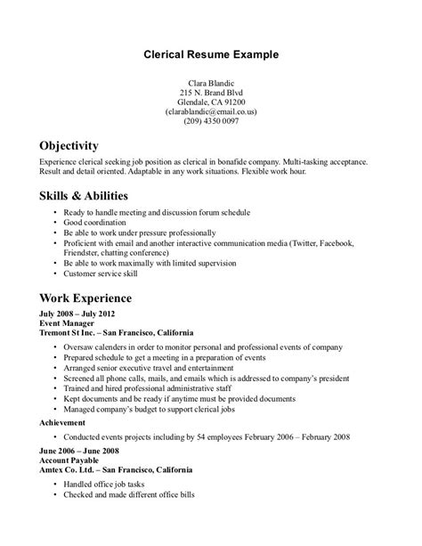 first job resume example inspiration decoration