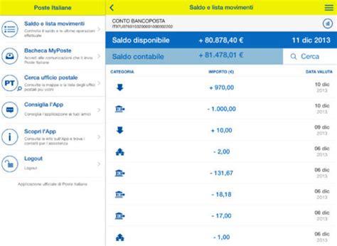 banco poste click gestisci il conto bancoposta da con l app ufficiale