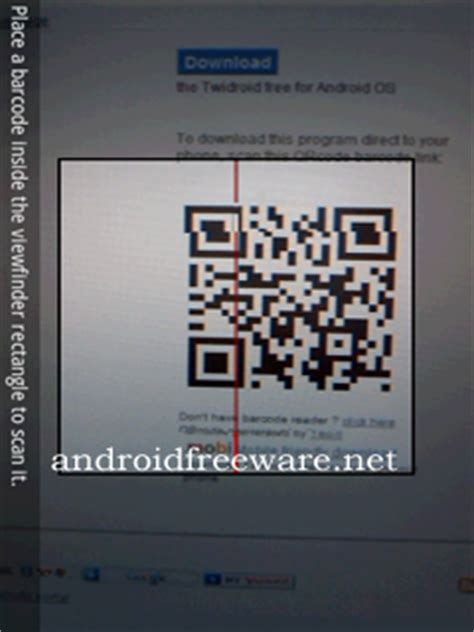 qr reader for android barcode scanner free android app android freeware