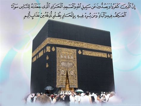 Holy Kaaba Wallpapers Hd
