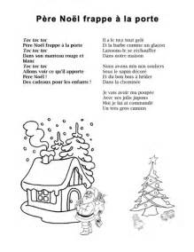 lyrics and worksheets for song quot p 232 re no 235 l frappe 224