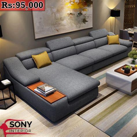 modern  shaped sofa buy living room furniture living