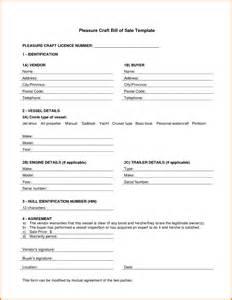 boat bill of sale template boat bill of sale form