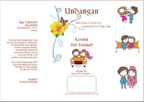 Blanko Undangan Leaves Murah Langsung Print undangan gratis undangan pernikahan undangan