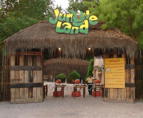 Jungle Land   Parks   Amusement Parks good places to visit