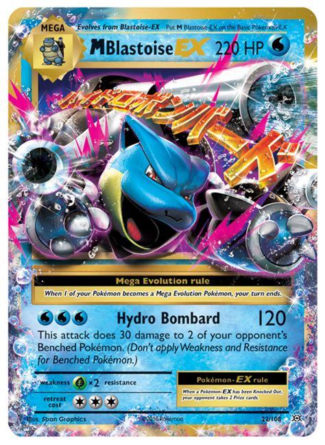M Blastoise Ex 30146 Ultra m blastoise ex evolutions 22 card