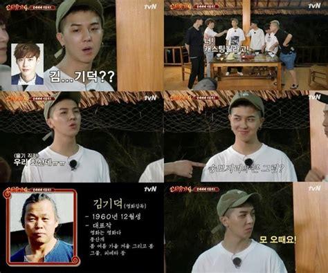 dramacool new journey to the west 4 kocaknya mino winner gagal tebak lee jong suk di new