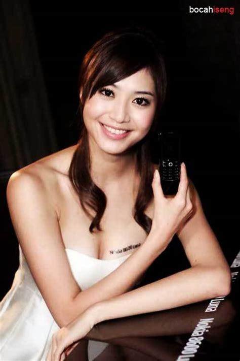 wallpaper handphone cantik nomor handphone cewek cantik
