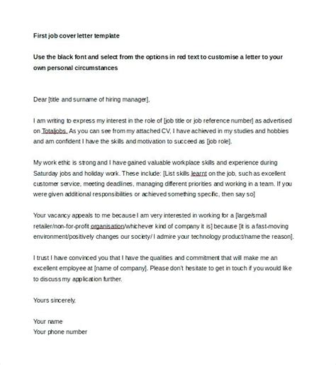 cover letter for relations position bunch ideas of cover letter international relations cover