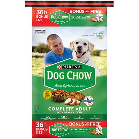 purina puppy chow complete purina chow complete balanced food 36 lbs