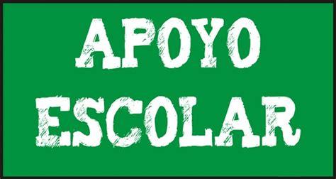 Imagenes Apoyo Escolar | apoyo escolar idiom 225 tico sunchaleshoy sunchales todos