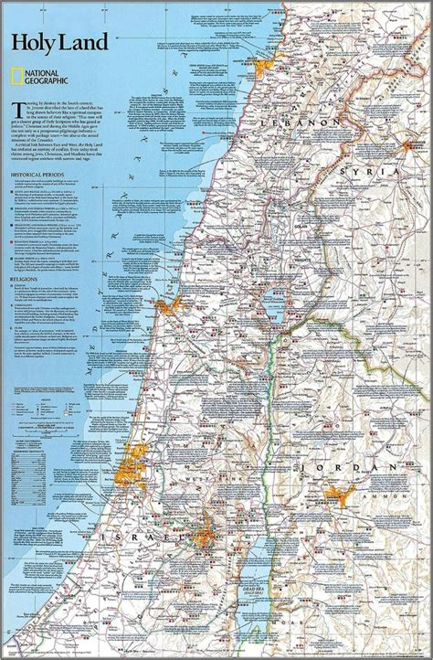 Wall Murals For Schools holy land map national geographic by magicmurals com