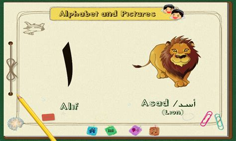 the new mungaka alphabet for beginners books learn arabic alphabet android apps on play