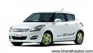 In Hybrid Electric Vehicles In India Maruti Suzuki To Launch Electric Vehicles In India