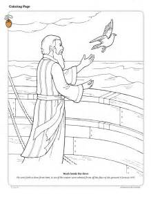 what color was noah lds coloring pages 2017 2009