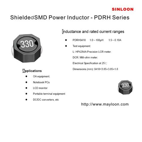 47uh power inductor power inductor 47uh 0 88a 28 images smd powerinductor 点力图库 power inductor 47uh 0 50a 28