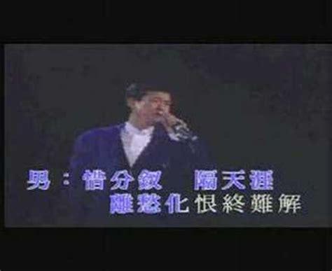 hong kong cantonese new year song tvb 70s cantonese song videolike