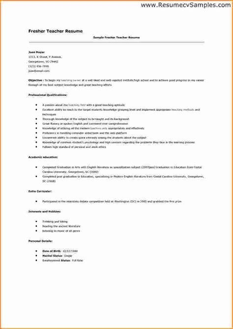 cover letter for teaching for freshers 7 fresher resume sle invoice