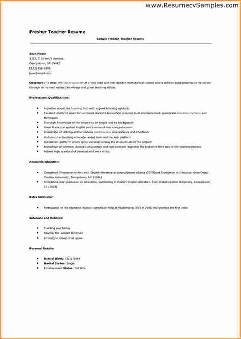 Resume Sample For Teacher Fresher   Augustais