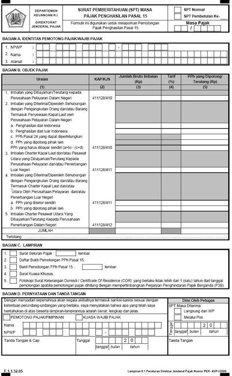 form spt pph 23 excel form spt excel pph 23 2016 search results for form spt