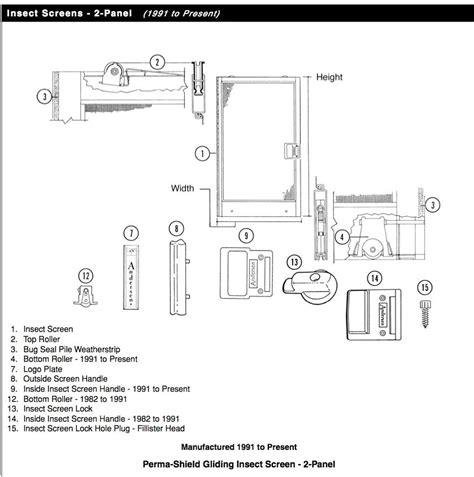 Andersen Perma Shield Gliding Door Door Latch W Screw Andersen Patio Doors Parts