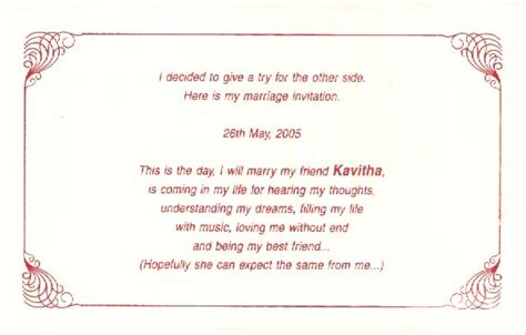 Marriage Invitation by 2nd Marriage Invitation Quotes Quotesgram
