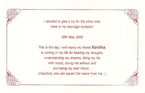 marriage invitation 2nd marriage invitation quotes quotesgram