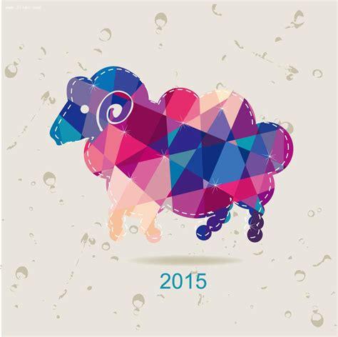 art design kalender 2015 羊年卡通图片大全