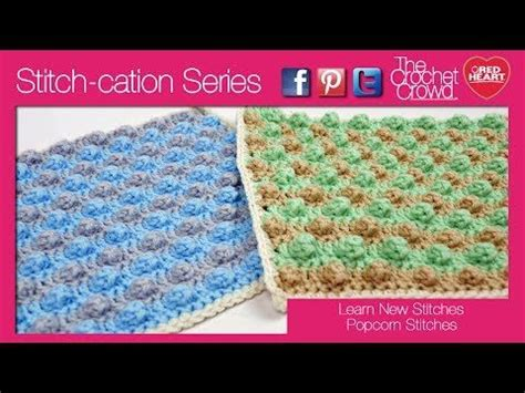 Tempat Pop Corn Stitch Pop Corn crochet popcorn stitches square or make a large afghan out of this pattern deb crochet