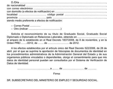 paritarias 2016 maderero mensaje de felicitacion para los padres de un graduado