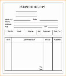 business receipt template word 3 business receipt template printable receipt