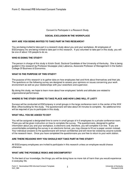 Irb Informed Consent Template best photos of psychotherapy informed consent template