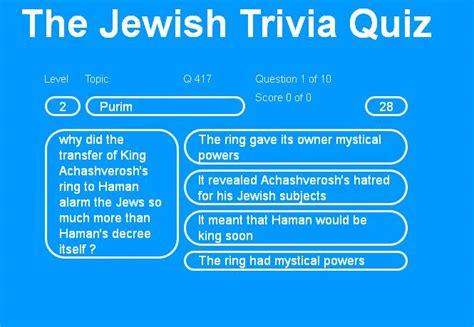 printable hanukkah quiz the purim page
