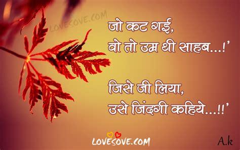 watsapp new life suvichar best hindi suvichar images wallpapers status ह द
