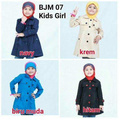 Jaket Muslim Anak Laki Laki Murah Believe Bjm Kb 04 Boy baju muslim terbaru 2018 jaket anak terbaru dari