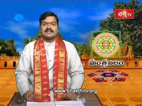 Uttara phalguni nakshatra male marriage ring