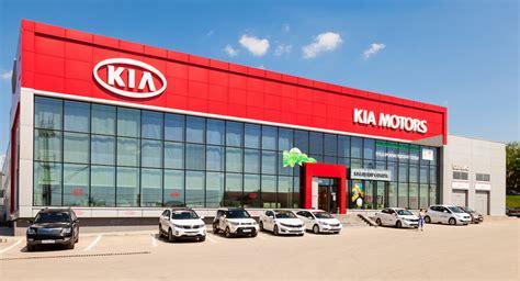 Kia Cars Dealership South Korea S Kia Motors Expected To Site For