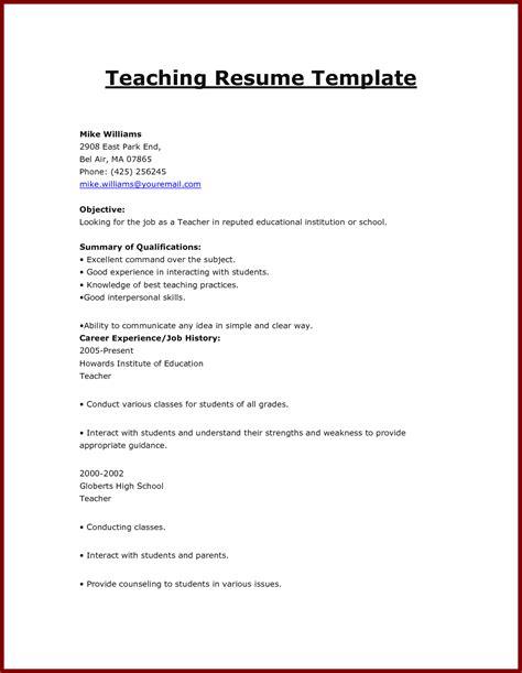 Sle Resume Skills For Teachers 100 skills resume for teachers skills resume