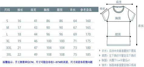 Kaos Regular T Shirt Ukuran S 38x58cm kaos polos katun pria o neck size m 81402b t shirt black jakartanotebook