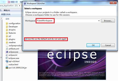 tutorialspoint for java eclipse 工作空间 workspace tutorialspoint java 技术教程
