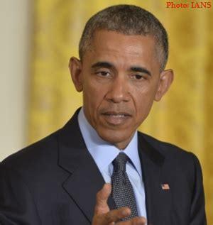 biography ni barack obama obama s goodbye with yes we can signature