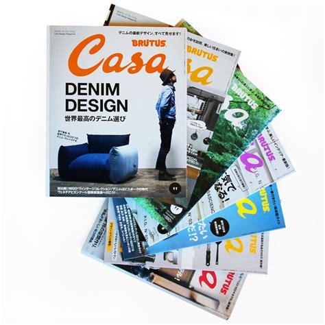designboom editor in chief japanese design magazine casa brutus talk to designboom