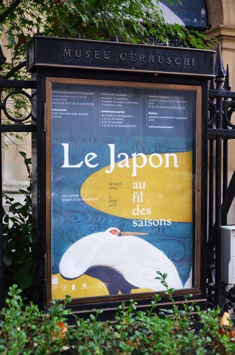 0043073026 au fil des notes volume le japon au fil des saisons les instantan 233 s de klo 233