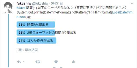 java 8 datetimeformatter pattern java の datetimeformatter を使用したときの思わぬ例外 qiita